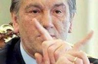 Ющенко ветировал закон о порядке проведения референдумов