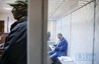Суд з обрання запобіжного заходу Гладковському перенесено на суботу