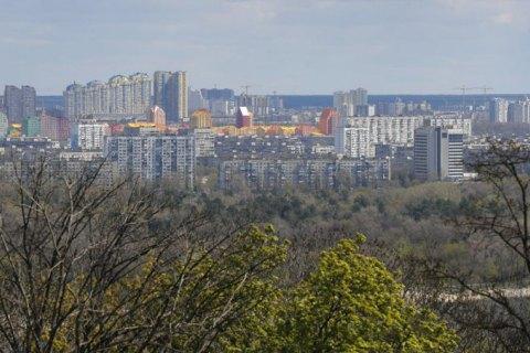 У п'ятницю в Києві до +16 градусів, без істотних опадів