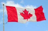 Канада закрывает посольства в исламских странах