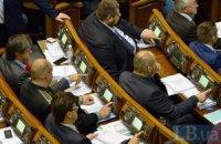 Рада продовжила держвиплати постраждалим на Майдані