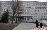 В Житомире пациент выпрыгнул из окна шестого этажа областной больницы