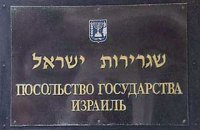 Ізраїль зачинив посольства по всьому світу