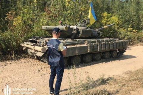Стали известны подробности гибели военного в Черниговской области