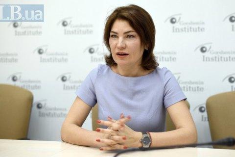 ОАСК попросили визнати дії Венедіктової протиправними та скасувати призначення її заступників