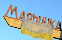 Снайпер боевиков ранил мирного жителя в Марьинке