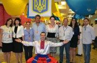 В Бразилии прошли Дни Украины