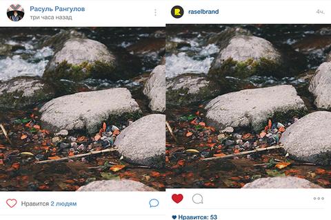 """""""ВКонтакте"""" запустив конкурента Instagram"""