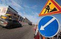 Движение транспорта на Шулявском мосту перекроют с 18 августа из-за реконструкции