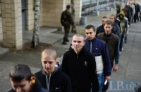 С 2014 года в украинскую армию призывать больше не будут