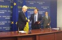 Украина и ЕС подписали договор о выделении €97 млн на децентрализацию