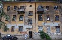 В Киеве 107 домов опасны для проживания
