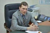 Колишній заступник Луценка отримав посаду в МЗС