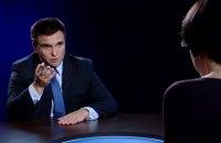 Украина использует ботов против российской пропаганды, - Климкин