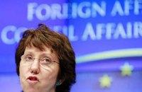 ЄС рішуче засудив вторгнення Росії на територію України
