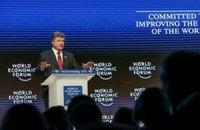 Порошенко в Давосе пообещали $1 млрд инвестиций