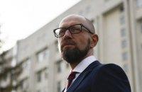 """Яценюк: """"НФ"""" может поддерживать только членов нашей партии"""