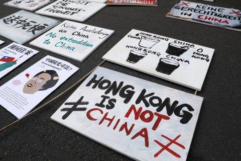 Протесты в Гонконге: страх как лучший мотиватор