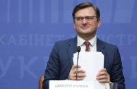 Кулеба: Украина хочет вывести партнерство с США на новый уровень