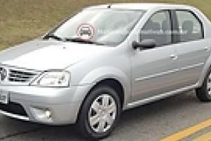 Выпуск Renault Logan будет остановлен
