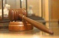 Начинается суд над француженкой, убившей 8 своих детей