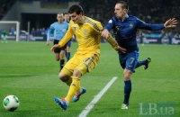 Украина впервые обыграла сборную Франции