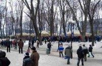 Антимайдан в Киеве митингует, но уже начинает сворачиваться