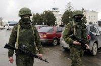 Російські солдати захоплюють командний пункт аеродрому в Новофедорівці