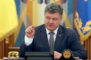 Порошенко сподівається на солідарність країн ЄС з Україною для спільного будівництва миру