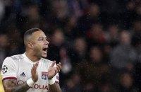 """Капитан """"Лиона"""" устроил потасовку с фанатом прямо на футбольном поле после выхода команды в плей-офф ЛЧ"""