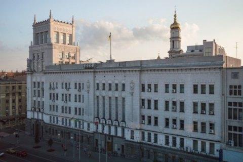 В Харьковский горсовет вызвали полицию из-за заседания депутатов без масок