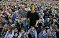 В Україну приїхала рекордна кількість фанів, - Держприкордонслужба