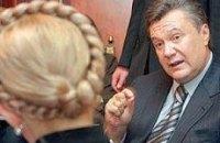 Тимошенко не может быть премьером при президенте Януковиче