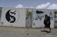 """Американський безпілотник знищив п'ятьох бойовиків """"Аль-Каїди"""" в Ємені"""