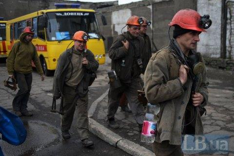 Кабмин предложил ввести для шахтеров накопительную пенсионную систему с 2019 года