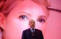 """Тимошенко: """"Наше единство - страшный сон для власти"""""""