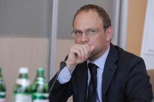 Власенко задержали в аэропорту