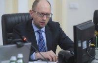 Яценюк звинувачує сепаратистів у зростанні курсу долара