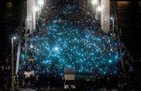 В Будапеште на митинг против налога на интернет вышли десятки тысяч человек