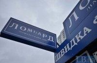 """Сотрудница """"Укрпошты"""" сдала в ломбард рабочие компьютеры на 1 млн гривен"""