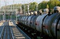 Росія задіяла санкції проти України, обмеживши постачання дизпалива і зрідженого газу