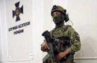 """В СБУ прокомментировали обыски в """"Укроборонпроме"""" и """"Укрспецэкспорте"""""""