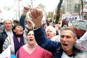 Сторонники Тимошенко пытаются прорвать кордон милиции