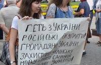 Офіційний статус російської мови підтримують менш ніж 40% українців