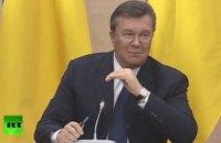 """Янукович - нинішній владі України: """"Кінець уже зрозумілий. Підіть!"""""""