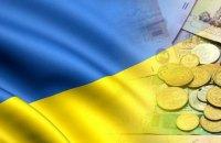 Зростання ВВП України в першому кварталі сповільнилося до 2,4%