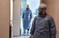 В Ирпене зафиксировали первую смерть от коронавируса
