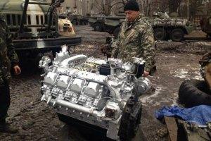 Волонтери оголосили збір грошей на двигуни для БТР десантників