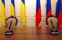 Отмена ЗСТ с Россией может обойтись Украине в 1% ВВП