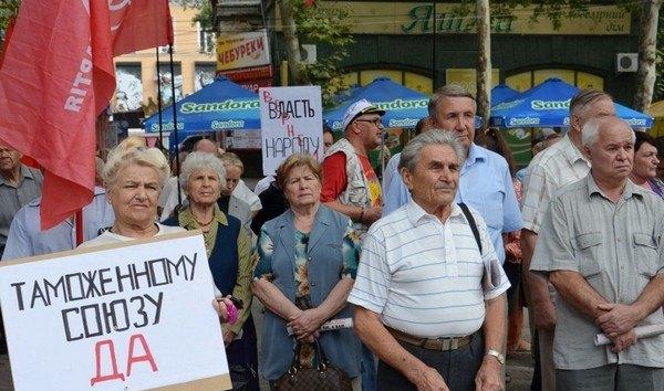 Акция в поддержку ТС в Николаеве
